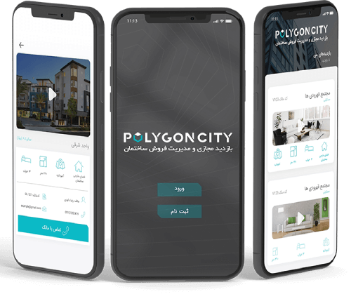 polygon city mobile app screenshot