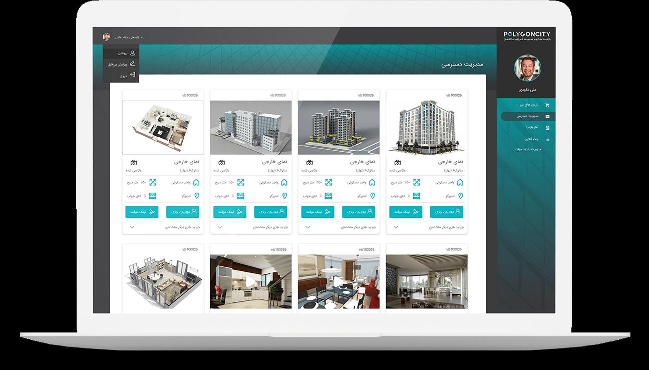 polygon city dashboard screenshot